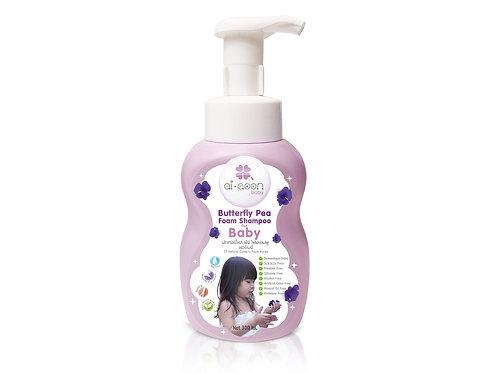แชมพูโฟมอัญชัน(Butterfly Pea Foam Shampoo for Baby  )