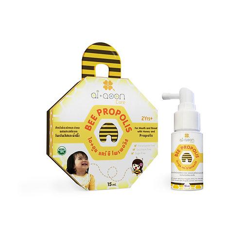 บี โพรโพลิส เม้าส์ สเปรย์ (Bee Propolis mouth spray)