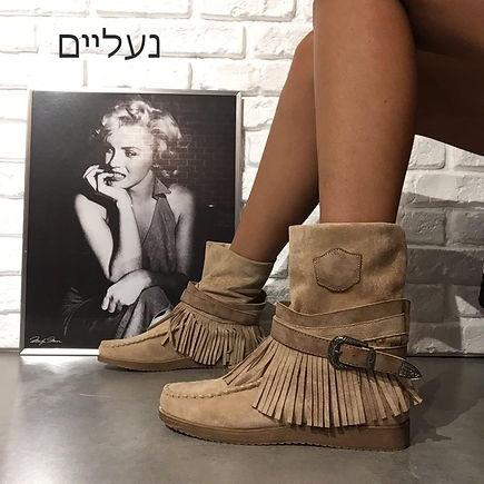 נעליים נעלי בית