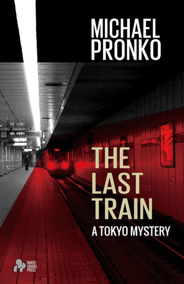Interview: THE LAST TRAIN by Michael Pronko