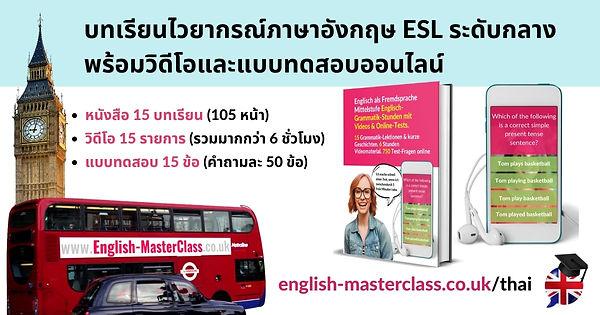 EMC Wix social SEO 1200x630.jpg