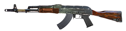 AK47 old & steel programmable version bronze