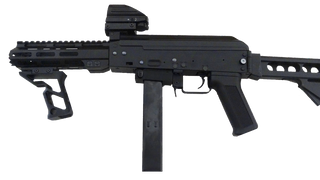 Airsoft Custom - Répliques AK 309S