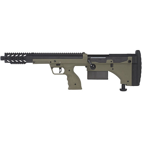 Silverback SRS A1 Covert (16 inches) Pull Bolt Short Ver.