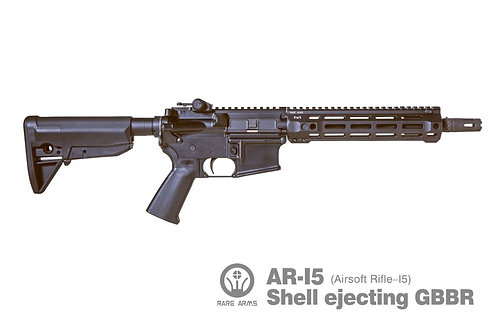 AR 15 Rare Arms ejecting Shells