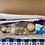 Thumbnail: Froebel's Kindergarten Gifts 1,2  & 3