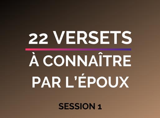 22 VERSETS À CONNAITRE PAR L'ÉPOUX