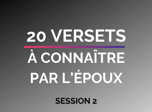 20 VERSETS À CONNAITRE PAR L'ÉPOUX