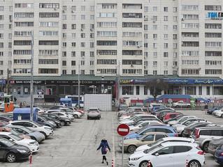 В Госдуме предложили сделать бесплатными парковки для машин на газомоторном топливе.