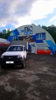 Установка ГБО 4 поколения на УАЗ Профи