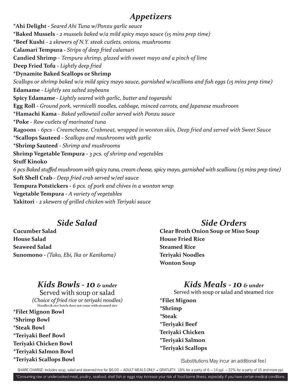 Dine In Menu No Price 1.jpg