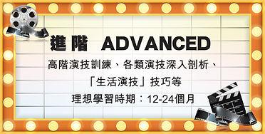 20210307_課程級別_v1-OP-01-04.jpg