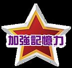 Six star-07.png