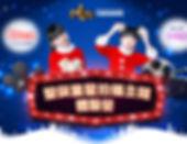 2019 Christmas-01.jpg