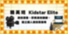 20190810_課程級別_v1-OP-02-04.jpg