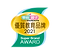 2021_SP_Education_logo.png