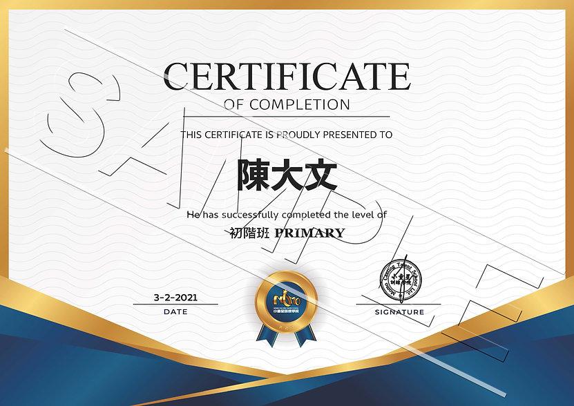 2021 級別試證書 Certificate-01.jpg