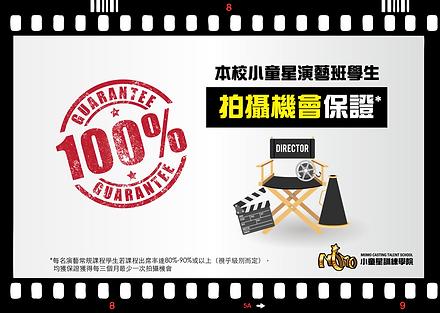 100% Guarantee-01.png