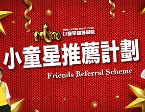 referral offer-01.jpg
