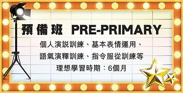 20210307_課程級別_v1-OP-01-01.jpg