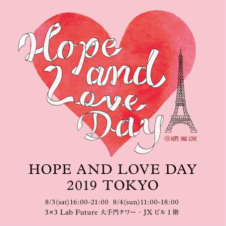 HOPE AND LOVE DAY in TOKYO