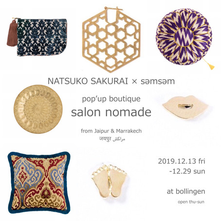 salon nomade