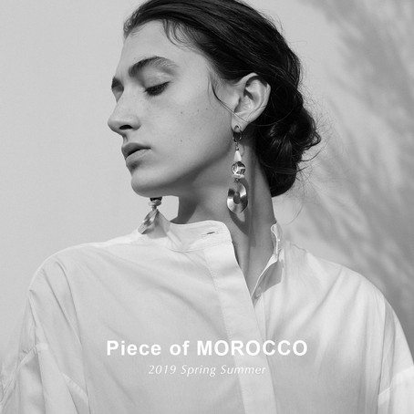 Piece of MOROCCO