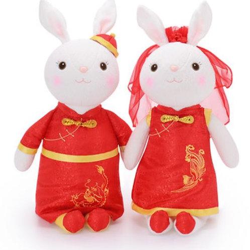 Chinese Bride & Groom