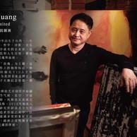 WeChat%20Image_20200102135040_edited.jpg