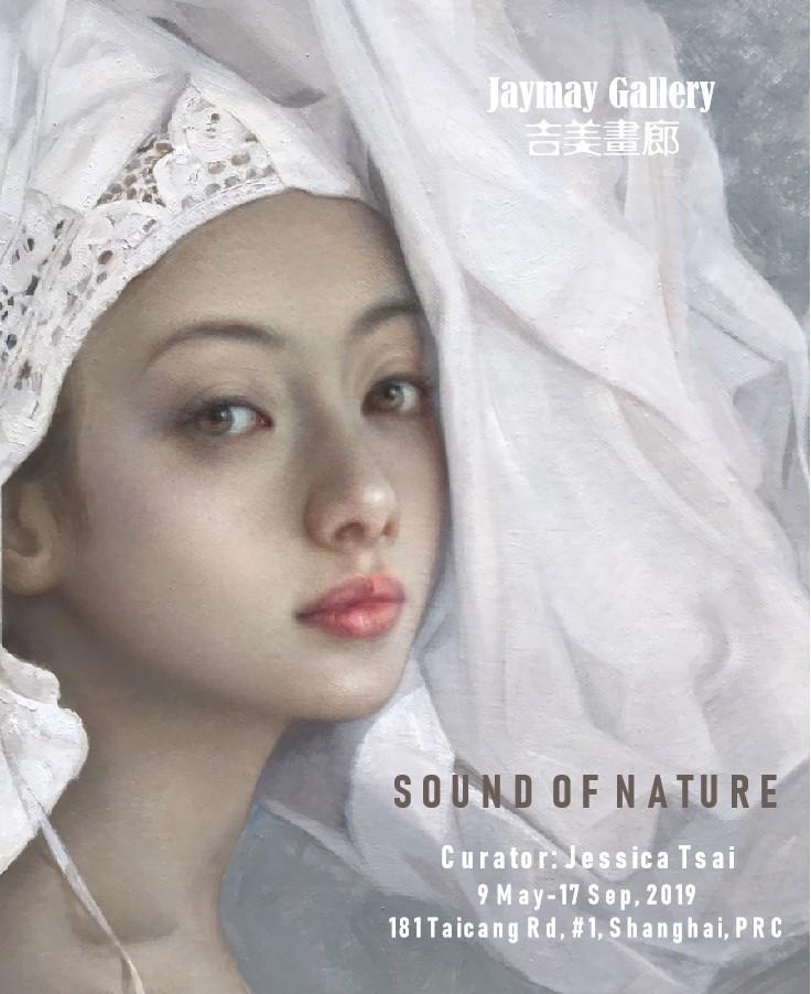 Art Exhibition: Sound of Nature