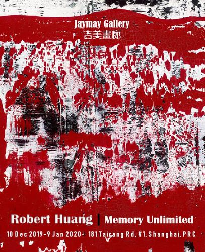 Robert Huang:Memory Unlimited