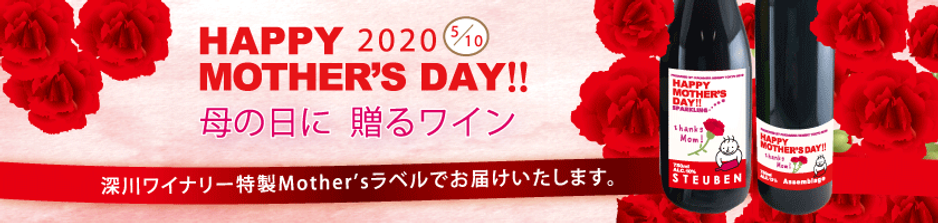 mothers-baner(1).png