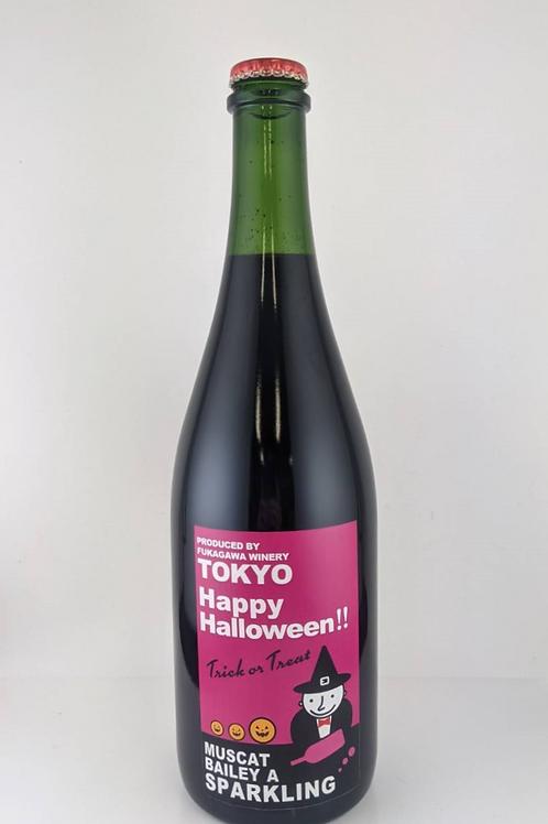 ハロウィン限定ラベル  長野県松本市産マスカットベーリーAスパークリング