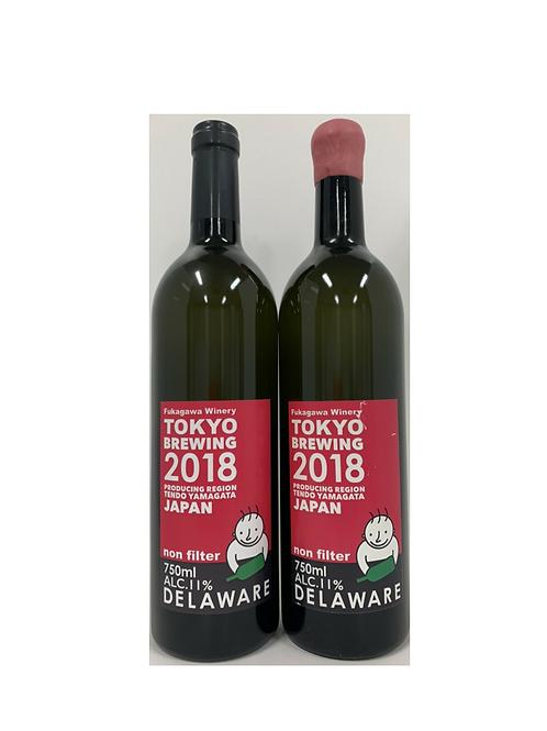 大切に取り置きをしてきた海中熟成ワインセット 山形県産デラウェア無ろ過2018白