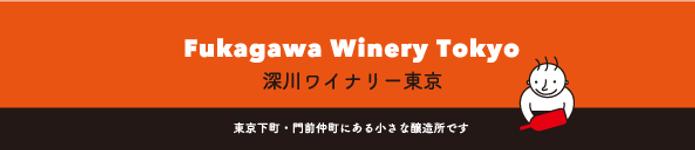 fukagawa_baner01.png