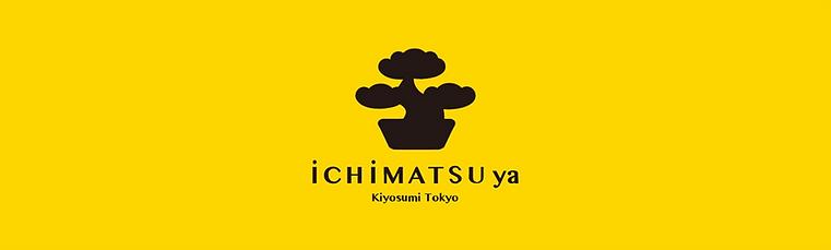 ichimatsuya.png
