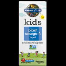 Garden of Life Kids Plant Omega-3 Liquid Strawberry  57.5 ml