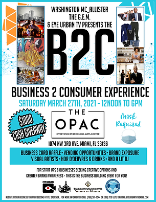 B2C EXPERIENCE Event (1).png