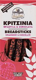 Strawberry_Breadsticks_front_edited.jpg