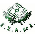esamea_logo_341.jpg