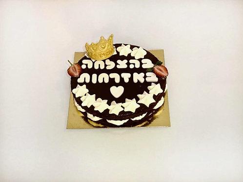 עוגת שכבות בראוניז