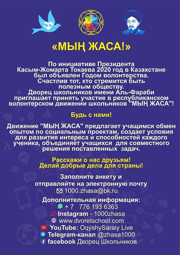 IMG-20200601-WA0010.jpg