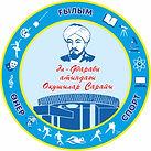 логотип Аль Фараби.jpg