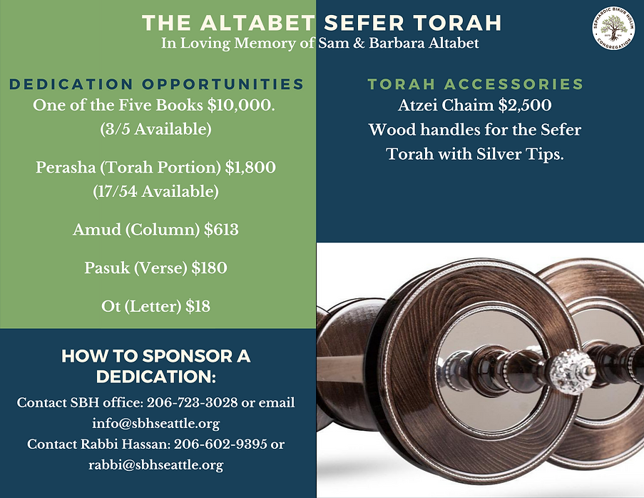 Altabet Torah and the Vestido Project Flyer (2).png