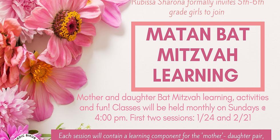 Matan Bat Mitzvah Learning