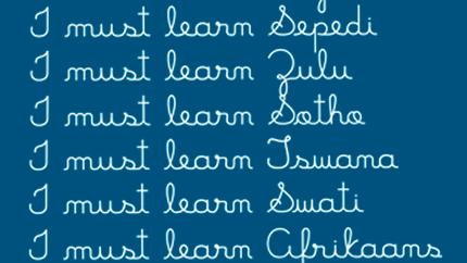 Xhosa Words 8.0