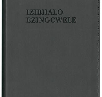Zephaniah / Tsphanyah
