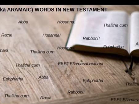 Bantu (Xhosa) words in the New Testament
