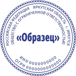 ООО_12