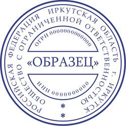 ООО_6